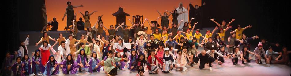さきら創造ミュージカルvol.10 Anniversary 「水神姫の涙」